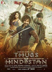 Постер к фильму Банды Индостана