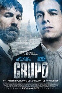 Постер к фильму Группа 7