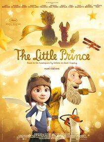 Постер к фильму Маленький принц