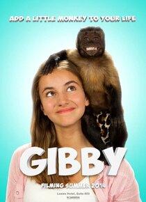Постер к фильму Гибби