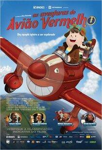 Постер к фильму Приключения красного самолетика