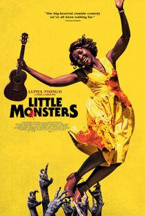 Постер к фильму Маленькие чудовища
