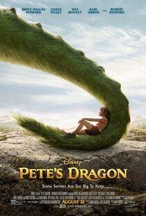 Постер к фильму Пит и его дракон