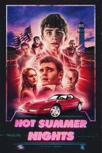 Постер к фильму Жаркие летние ночи