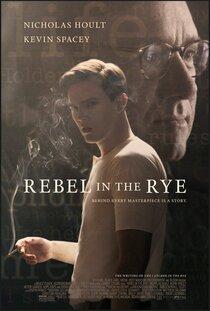 Постер к фильму За пропастью во ржи