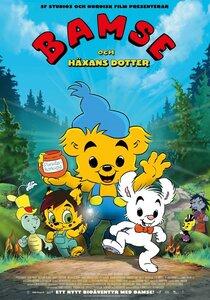 Постер к фильму Медвежонок Бамси и Дочь Волшебницы