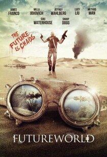 Постер к фильму Мир будущего