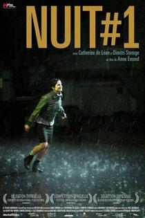 Постер к фильму Их первая ночь