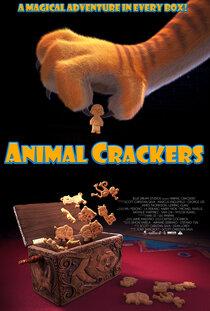 Постер к фильму Печеньки