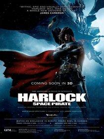 Постер к фильму Космический пират Харлок