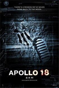 Постер к фильму Аполлон 18