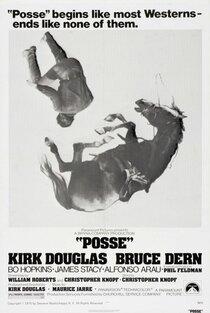 Постер к фильму Отряд