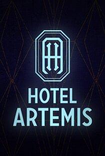 Постер к фильму Отель «Артемис»