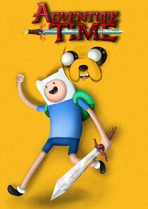 Постер к фильму Время приключений