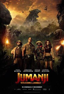Постер к фильму Джуманджи: Зов джунглей
