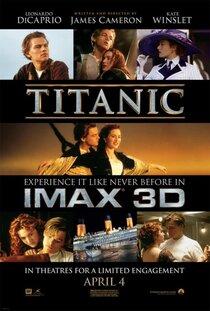 Титаник IMAX 3D