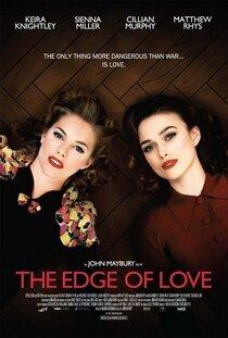 Постер к фильму Запретная любовь