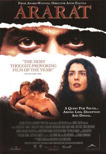 Постер к фильму Арарат