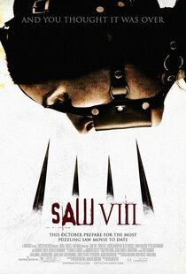 Постер к фильму Пила 8