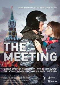 Постер к фильму Право на любовь