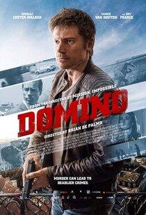 Постер к фильму Домино