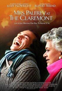 Постер к фильму Госпожа Палфрей в Клейрмонте