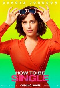 Постер к фильму В активном поиске