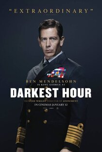 Постер к фильму Темные времена