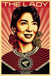 Постер к фильму Леди