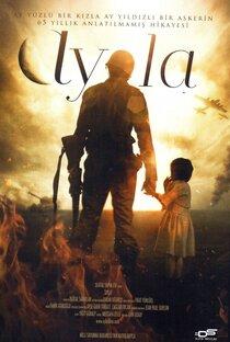 Постер к фильму Айла: Дочь войны
