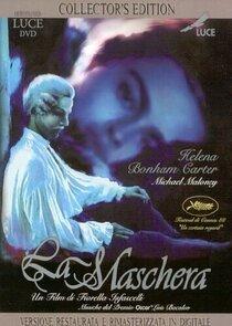 Постер к фильму Маска