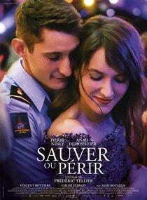 Постер к фильму Спасти или погибнуть