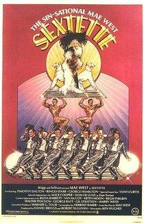 Постер к фильму Секстет