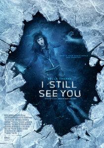 Постер к фильму Ремнант: всё ещё вижу тебя