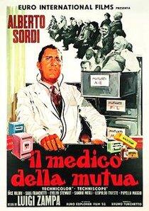 Постер к фильму Залог успеха