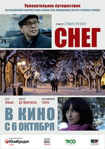 Постер к фильму Снег