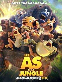 Постер к фильму Дозор джунглей