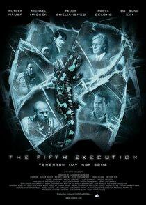 Постер к фильму Пятая казнь
