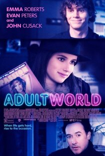 Взрослый мир