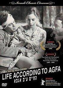 Постер к фильму Жизнь по Агфе