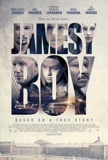Постер к фильму Джеймси