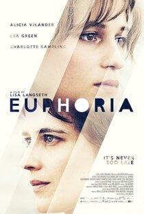 Постер к фильму Эйфория