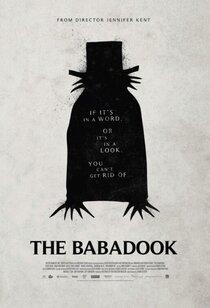 Постер к фильму Бабадук