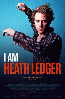 Меня зовут Хит Леджер