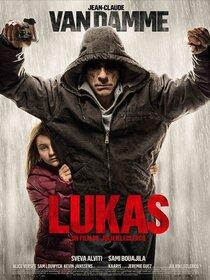 Постер к фильму Лукас