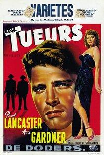 Постер к фильму Убийцы