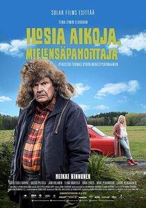 Постер к фильму Удачи тебе, Ворчун