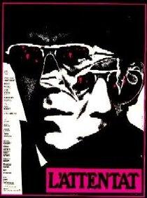 Постер к фильму Похищение в Париже