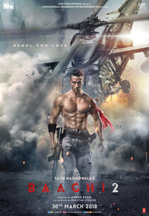 Постер к фильму Бунтарь 2