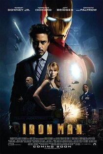 Постер к фильму Железный человек